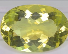 43 CT NATURAL BEAUTIFUL CITRINE