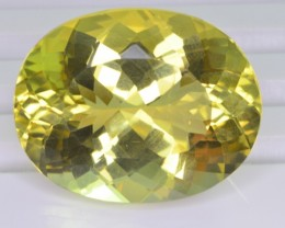34.45 CT NATURAL BEAUTIFUL CITRINE