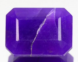 ~EMERALD CUT~ Rare 0.92 Cts Natural Violet Sugulite South African Gem