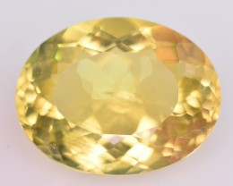 31.35 CT NATURAL BEAUTIFUL CITRINE