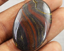 Genuine 46.00 Cts Iron Tiger Eye Oval Shape Cab