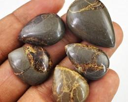 Genuine 86.50 Cts Pear Shape Septarian Agate Cab Lot
