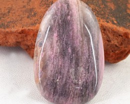 Genuine 69.05 Cts Untreated Pink Rhodonite Cab