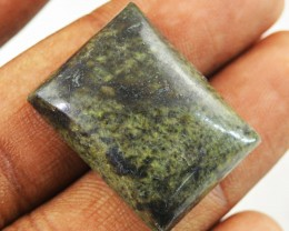 Genuine 23.50 Cts Forest Green Jasper Unheated Cab