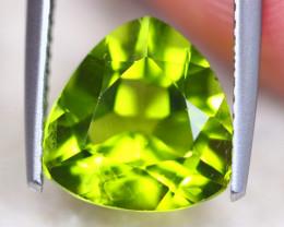 3.67Ct Natural Green Peridot Trillion Cut Lot D509