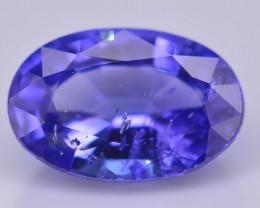 Blue Afghan Sapphire 1.07 ct  Badakhshan Province Afghanistan SKU.4