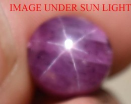 9.62 Ct Star Ruby CERTIFIED Beautiful Natural Unheated & Untreated