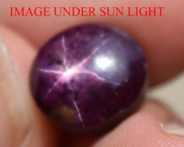 9.26 Ct Star Ruby CERTIFIED Beautiful Natural Unheated & Untreated