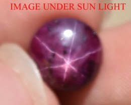 7.50 Ct Star Ruby CERTIFIED Beautiful Natural Unheated & Untreated