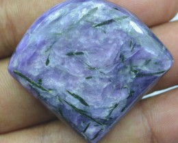 98.05 CT BEAUTIFUL CHAROITE (NATURAL+UNTREATED)