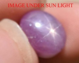 8.90 Ct Star Ruby CERTIFIED Beautiful Natural Unheated & Untreated