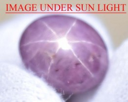 10.04 Ct Star Ruby CERTIFIED Beautiful Natural Unheated & Untreated