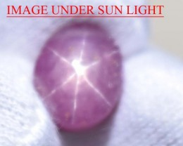 8.52 Ct Star Ruby CERTIFIED Beautiful Natural Unheated & Untreated