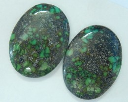 Free Shipping !!! 30x22x5mm Natural Turquoise Oval Cabochon Pair,New Design