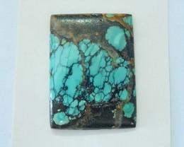 30x22x4mm Natural High Quality Turquoise Rectangular Cabochon,Semiprecious