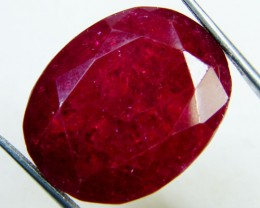 FREE SHIPPING LARGE AFRICAN RUBY STONE 52 CTS GWE 84-6