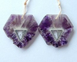 56.5ct Natural Amethyst Earring Beads(17101706)