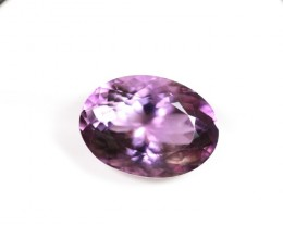 12.54Ct Natural Purple Color Amethyst