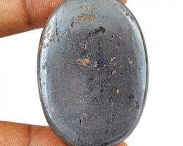 Genuine 88.00 Cts Oval Shape Pyrite Cab