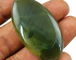 Genuine  44.50 Cts Forest Jasper Untreated Cab