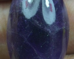 25.05 CT NATURAL UNTREATED AMETHYST CABOCHON GEMSTONE