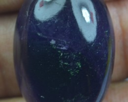 37.70 CT NATURAL UNTREATED AMETHYST CABOCHON GEMSTONE