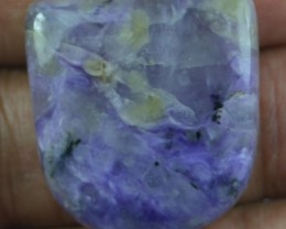 45.65 CT BEAUTIFUL CHAROITE (NATURAL+UNTREATED)