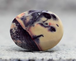 47ct Natural Jasper Cabochon