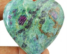 Genuine 252.50 Cts Carved Ruby Ziosite Heart Cab