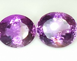 12.70 Crt Natural Purple Amethyst Faceted Gemstone (903)