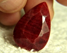 57.1 Carat Indian Ruby - Beautiful