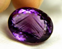 30.32 Carat Brazilian Amethyst - Cool stone