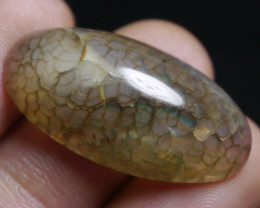 25.90 Ct Natural Beautiful Dragon Skin Chalcedony Agate