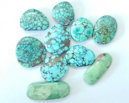 Wholesale,Sell 10pcs Natural Turquoise Freeform Cabochons(17120713)