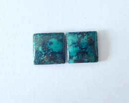 8CT Natural Turquoise Cabochon Pair (17122801)