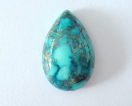 27ct Natural High Quality Turquoise Pear Shape Cabochon For Jewelry Making(