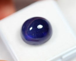 Lot 06 ~ 21.17Ct Natural Ceylon Royal Blue Color Sapphire
