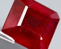 Top Quality Blood Red Ruby 8.27 Cts Mozambique Gem