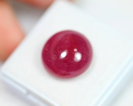 Lot 07 ~ 18.13Ct Natural Madagascar Blood Red Ruby