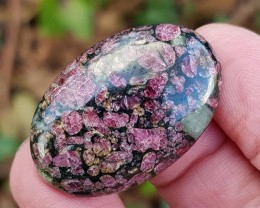35mm oval Eudialyte cabochon AAA quality