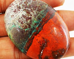 Natural 92.15 Cts Red Chrysocolla Cab - Oval Shape
