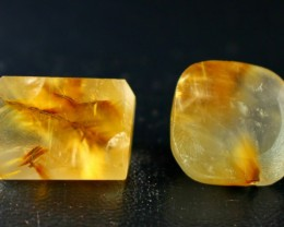 76 CT Natural - Unheated Golden Ruitilted Quartz Rough