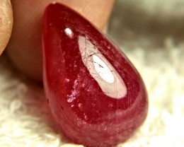 26.09 Carat Pear Cut Ruby Cabochon - Gorgeous