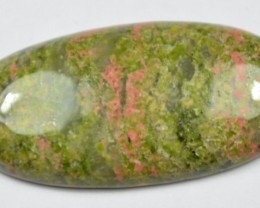 19.95 CT BEAUTIFUL UNAKITE GEMSTONE (NATURAL+UNTREATED)