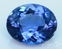 3.70 ct Maxixe Blue Beryl Brazil SKU 1