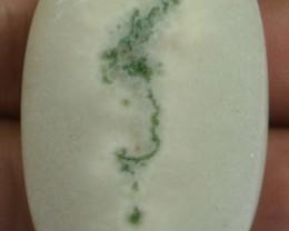 80.85 Ct Natural Peacock Quartz Slice (UnHeated + UnTreated)
