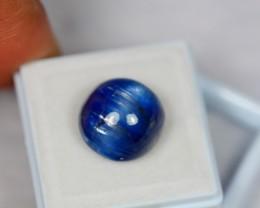 17.46Ct Natural Blue Kyanite Cabochon Lot V873