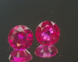 Rubies for Sale - Buy Rough & Loose Ruby Online - Ruby Auction | Gem