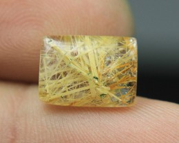 Wow Very Beautiful Yellow Rutiles make a Star in Quartz Collector's Gem