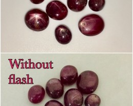38.25 Crt Natural Star Ruby Faceted Gemstone (960)